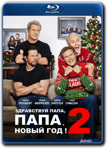 Здравствуй, папа, Новый год! 2 / Daddy's Home 2 (2017) BDRip 1080p от HELLYWOOD | Лицензия