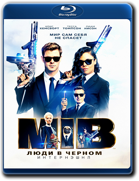 Люди в черном: Интернэшнл / Men in Black International (2019) BDRip 720p от HELLYWOOD | iTunes
