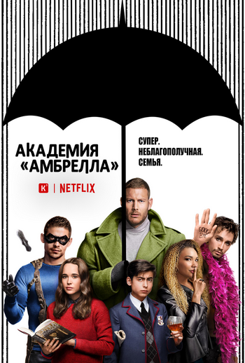 Академия «Амбрелла» / The Umbrella Academy [Сезон: 1 / Серии: 1-10 из 10] (2019) WEBRip 720p | Кубик в Кубе