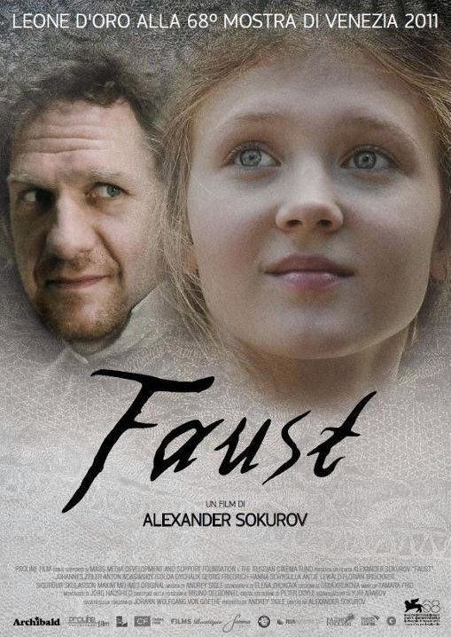 Фауст / Faust (2011) BDRip (1080p)