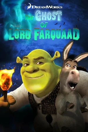 Шрэк 4-D : Шрек. Призрак Лорда Фаркуада / Shrek 4-D : Shrek. The Ghost of Lord Farquaad (2003) HDRip AVC от SuperMin