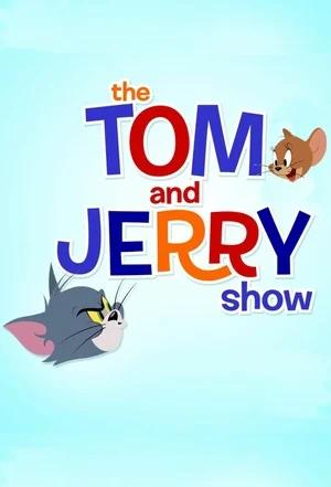 Том и Джерри (Шоу Тома и Джерри) / The Tom and Jerry Show [1 сезон: 1-26 серии из 26] (2014) ДБ, СТ / WEB-DL (720p)