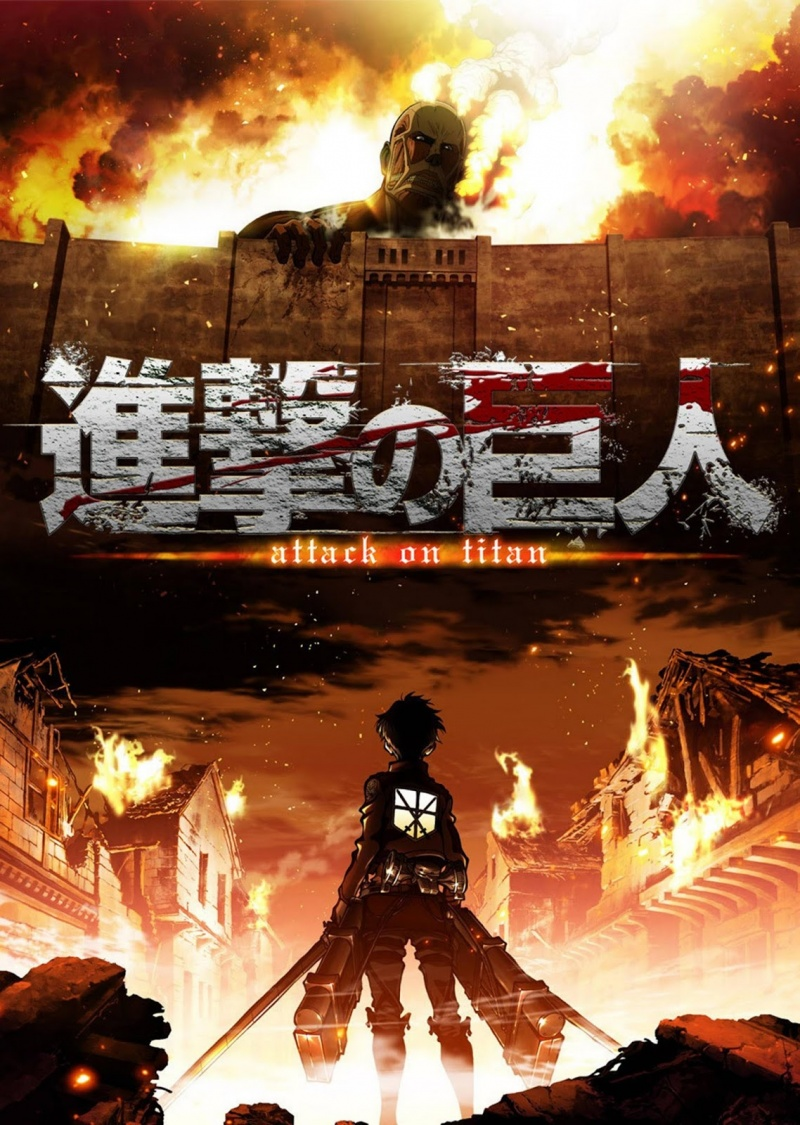 Вторжение титанов / Attack on Titan / Shingeki no Kyojin [S1] (2013) BDRip 1080p (Wakanim / Студийная банда)