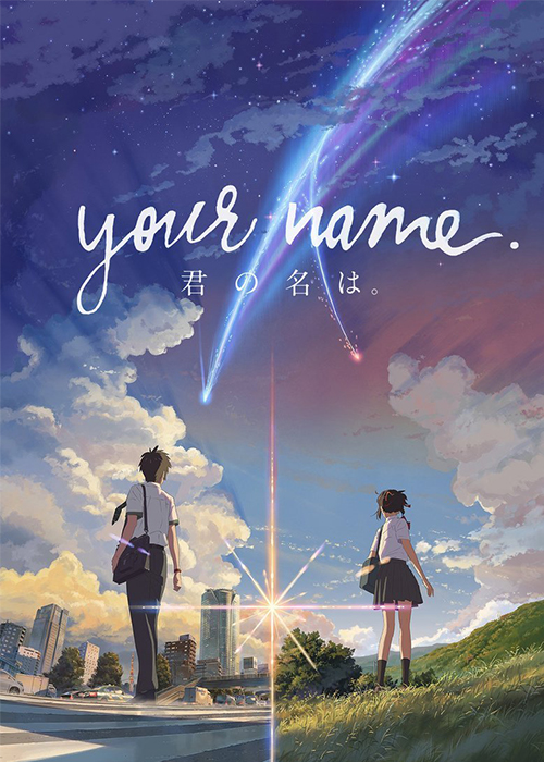 Твоё имя / Kimi no Na wa. / Your Name. (2016) BDRip 1080p