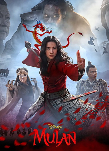 Мулан / Mulan (2020) WEB-DLRip | P | IdeaFilm