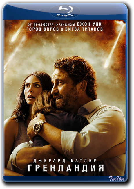 Гренландия / Greenland (2020) BDRip от Twister & ExKinoRay | Line