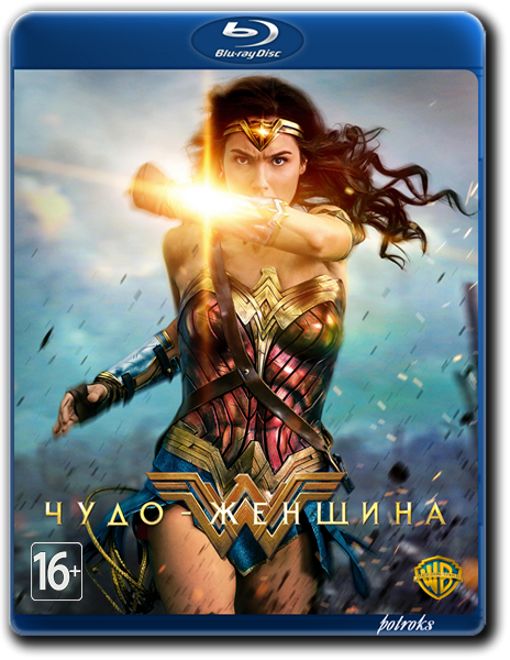 Чудо-женщина / Wonder Woman (2017) BDRip-AVC от HELLYWOOD | Лицензия
